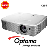 OPTOMA 奧圖碼 X355 XGA多功能投影機 3,500 流明度 8,000小時新世代長效燈泡 22,000:1高對比 公司貨