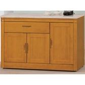 櫥櫃 餐櫃 HE-381-5 潘朵拉香檜4.2尺石面碗碟櫃【大眾家居舘】