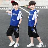 兒童裝男童夏裝短袖套裝2020新款韓版夏季男孩洋帥氣潮夏天運動款 TR757『寶貝兒童裝』