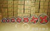 排氣扇強力圓筒管道風機工業排風扇換氣扇牆壁式靜音廚房抽油煙機 220V NMS蘿莉小腳丫