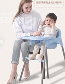 寶寶餐椅嬰兒吃飯椅子便攜式可折疊多功能兒童餐桌椅座椅家用YXS 潮流時