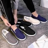 懶人鞋 老北京布鞋男士春季潮流透氣懶人休閒軟底工作一腳蹬帆布潮男鞋子 美物