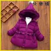 兒童羽絨外套 寶寶棉衣裝加厚1-3-5歲裝棉服外套嬰幼兒羽絨棉襖