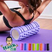 特價★Hank百貨★ 瑜珈柱 基本款 按摩滾筒 EVA 瑜伽 滾筒 滾輪 Roller 按摩棒 舒壓棒 【TT0003】