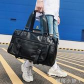 旅行袋商務休閒男士手提旅行包橫款大容量短途出差單肩斜跨包韓版男包潮 蘿莉小腳ㄚ