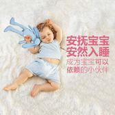 嬰兒安撫玩具0-6-12個月入口可咬布偶娃娃寶寶毛絨玩偶安撫兔