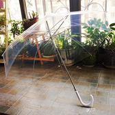 QIUTONG加大108CM透明雨傘長柄傘自動雙人傘情侶透明傘廣告傘男女 享購
