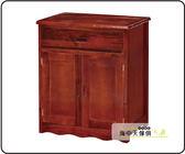 {{ 海中天休閒傢俱廣場 }} F-9 摩登時尚 客廳系列 658-4  璽至一抽二門實木二層櫃