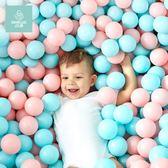 BeiE貝易波波海洋球彈力球加厚寶寶玩具彩色球0-1歲兒童玩具球池T