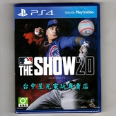 【PS4原版片 可刷卡】 美國職棒大聯盟20 MLB20 THE SHOW20 英文版全新品【台中星光電玩】