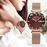 瑞士手錶女機械表全自動ins風簡約氣質時尚潮流防水學生石英 可然精品