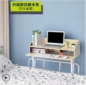 電腦桌禾一木語創意宿舍電腦桌床上用上鋪床桌寢室懶人書桌卡邊桌igo 曼莎時尚