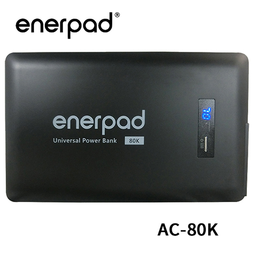 Enerpad AC-80K 80400mAh 萬用AC行動電源 黑 汽車等級-日本電芯