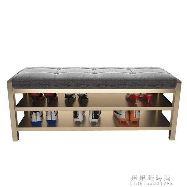 換鞋凳式鞋櫃門口家用簡約現代長儲物收納凳鞋架服裝店沙發凳皮凳 果果輕時尚NMS