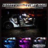 五菱之光V宏光S1榮光S改裝專用led閱讀燈汽車頂棚室內飾照明燈泡   傑克型男館