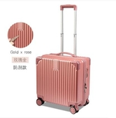 迷你行李箱輕便小型登機拉桿箱18寸女密碼旅行箱子 cf