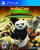 PS4 功夫熊貓:傳奇對決傳說(美版代購)
