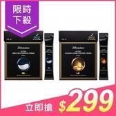 韓國 JMsolution 燕窩補水/黃金魚子醬/水母彈力 睡眠面霜(4mlx30入) 款式可選【小三美日】$329