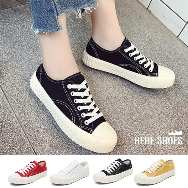 [Here Shoes] 基本款休閒百搭流行 綁帶 低筒 帆布鞋 韓版百搭 貝殼鞋頭 3CM跟高 4色 — KWT86