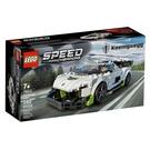 LEGO 樂高 急速賽車系列Koenigsegg Jesko_LG76900