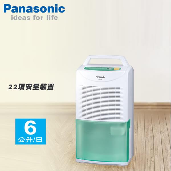 【送馬克杯2入組】Panasonic 國際牌 6公升 除濕機 F-Y12ES