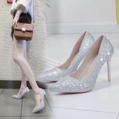 水晶婚鞋网红法式少女高跟鞋女性感细跟婚纱伴娘尖头亮片单鞋银色