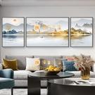 裝飾畫大氣山水畫三聯畫墻畫沙發背景墻掛畫簡約壁畫【慢客生活】