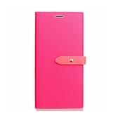 微瑕全新品出清 Sony Xperia XZ Premium 雙色細扣帶側翻皮套 附卡槽夾層 櫻桃紅特賣專區1 $59