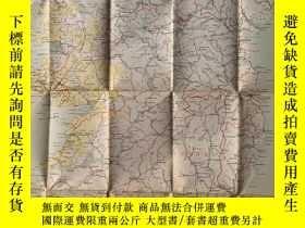 二手書博民逛書店1924年罕見愛爾蘭古地圖 ordnance survey ireland rivers,lakes and fi