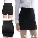 職業裙 簡設正裝短裙子工裝西裙職業裙包臀裙工作裙半身裙高彈力一步裙女-Ballet朵朵