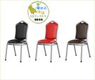 {{ 海中天時尚傢俱 }} C10  摩登時尚 餐椅系列 510-13  圓管小富士餐椅/烤銀腳