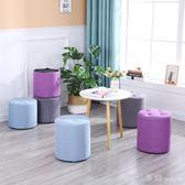 小凳子 布藝小凳子家用圓凳時尚創意沙發凳客廳成人小板凳矮實木腳凳坐墩  俏girl YTL