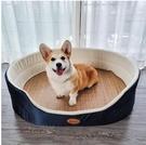 狗窩四季通用可拆洗夏季大型犬狗沙發夏天用品柯基狗狗床寵物床「時尚彩紅屋」