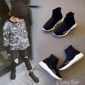 童鞋運動鞋秋冬新款兒童鞋男童高幫針織鞋女童彈力襪子鞋爆款休閒運動鞋  color shop