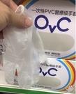 PVC手套 M/S/ (無粉)(100p...