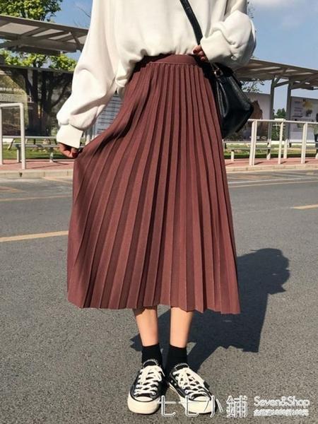 新品新款韓版中長款ins超火裙子百褶半身裙女裝鬆緊腰A字裙潮