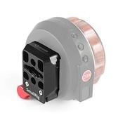 【南紡購物中心】SmallRig FAQ2323 手輪控制器 快拆夾具 快拆座