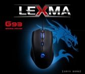 LEXMA G93有線遊戲滑鼠