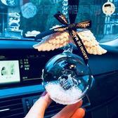汽車掛件可愛男女水晶小熊球掛飾【洛麗的雜貨鋪】