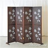 【水晶晶家具/傢俱首選】CX1630-1 向日葵胡桃實木框雙面四片式屏風~~恕不拆賣