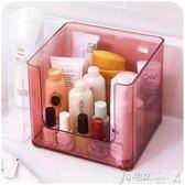 收納 化妝品收納盒衛生間宿舍神器面膜護膚品整理盒塑料簡約浴室置物架 小宅女