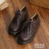 敘舊文藝復古馬丁鞋低幫平底森女日系女鞋學院風牛津單鞋圓頭學生      原本良品