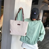 帆布包休閒文藝托特包手提單肩購物袋女包【奇妙商鋪】