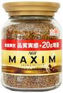 【吉嘉食品】AGF MAXIM 箴言金咖啡/箴言即溶咖啡(增量限定版) 1罐80+20公克[#1]{49143157}