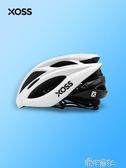 XOSS騎行頭盔公路自行車裝備安全輕盈山地車一體成型自行車頭盔 免運快出