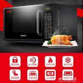 微波爐家用平板微波爐光波爐 烤箱一體多莉絲旗艦店 YYS  220V
