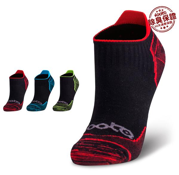 腳霸 動感船型運動除臭襪:運動薄襪 輕除臭等級-foota除臭襪