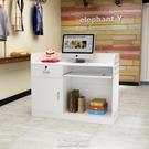 簡約現代收銀台小型櫃台服裝店美容院理發美發店吧台桌前台接待台 快速出貨