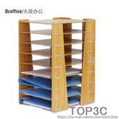 89創意木質桌面九層多層大號A4文件架筐座辦公室用品資料收納大政「Top3c」
