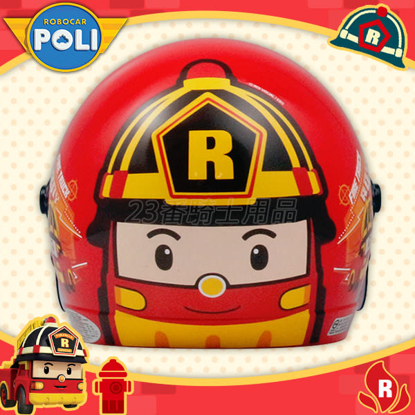 【KK 兒童 安全帽 POLI 05 波力 羅伊 紅 兒童帽】3/4罩、附鏡片